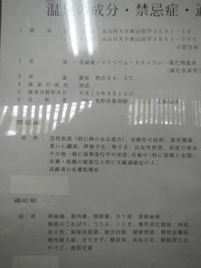 DSCN1125.jpg